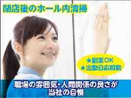 JOY STAGE 松前店