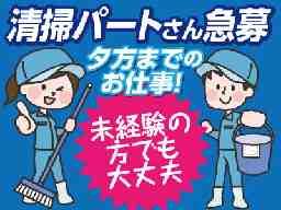 株式会社 かわにし 松山営業所