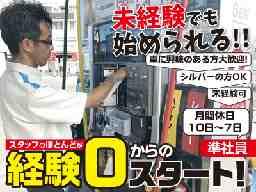 佐竹石油株式会社 セルフ樽味SS