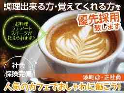 mori cafe 本店
