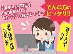 サニーTSUBAKI 古川店