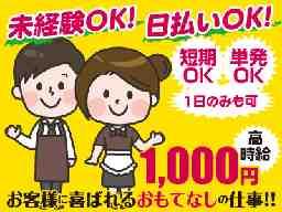 株式会社円クリエーション