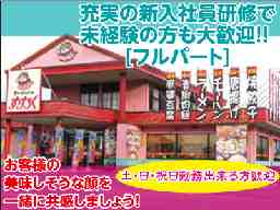 チャイナハウスすけろく 11号平井店