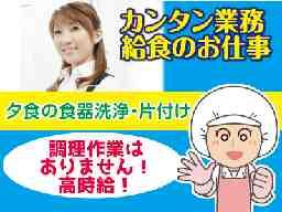 株式会社笹錦食産