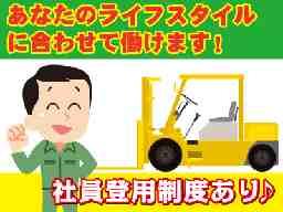 関西陸運株式会社 松山営業所