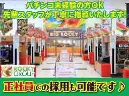ROCKY空港通店