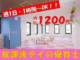 【2020年春オープン!】 放課後等デイサービスtoiro いずみ中央