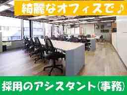アンダンテグループ本社(新横浜駅)