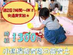 【2020年初夏オープン!】 ぴーまん保育園 戸塚