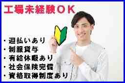 株式会社エー・オー・シー