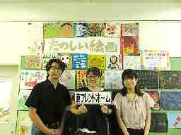 社会福祉法人 福岡市身体障害者福祉協会