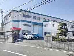 日本プレス工業 株式会社