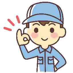 富士河口湖町 平日のみokのアルバイト パート求人情報 インディード バイト