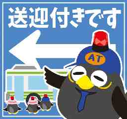 ATアクト株式会社