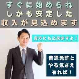 株式会社アン・ジャパン
