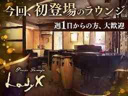 Piano Lounge Lady X