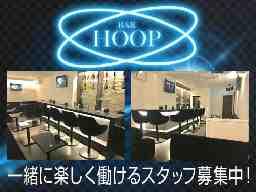 BAR HOOP