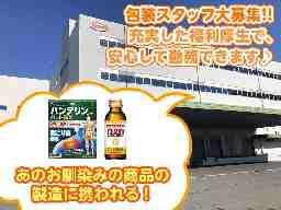 興和株式会社 名古屋工場