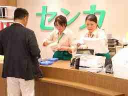 株式会社センカ 福岡空港店