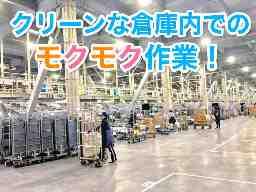 関西急送株式会社