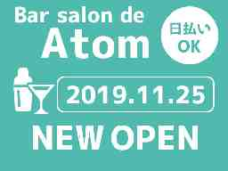 Bar salon de Atom