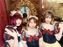 白雪姫メイドカフェ マルスピュミラ