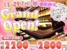 GIRL'S BAR HANG OVER 銀座通り店