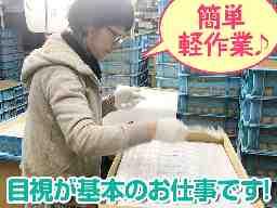 有限会社長田プラスチック