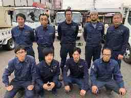 松本軌道工業株式会社