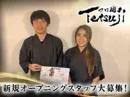 つけ麺 Tetsuji 天神店