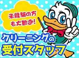 ヤングドライ バロー戸田店