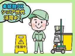太平ビルサービス株式会社 神戸支店