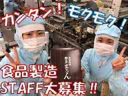 株式会社九十九島グループ 福岡工場