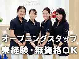 武蔵小金井 アクウェル歯科