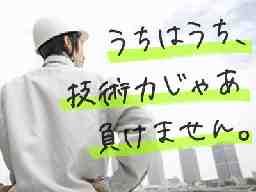 株式会社細田組