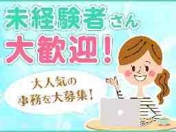 株式会社イミュノ・ジェネックス
