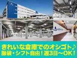 株式会社SHIROLOGI(シロロジ)