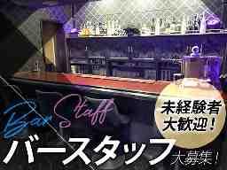 BAR SKILL  音楽とお酒とプロジェクションマッピングの融合「新宿ART BAR」