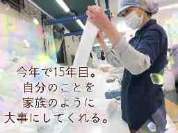 コーベベビー株式会社 久御山工場