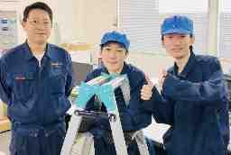 新日本空調サービス東京 城東営業所