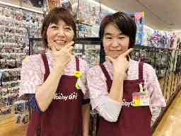 Hobby OFF(ホビーオフ) 19号春日井中央店