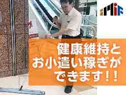 株式会社三越伊勢丹アイムファシリティーズ
