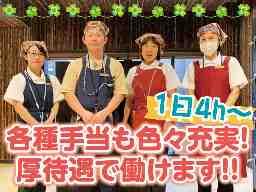 日本郵政株式会社 かんぽの宿 奈良
