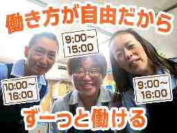 株式会社増井製作所