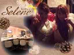 Girl's Lounge Selene