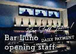 Bar Luno -ルーノ-