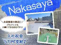 NAKASAYA