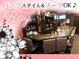 Ray-レイ-