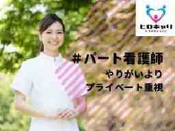 秋田市 求人 看護師