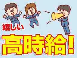 株式会社プロスタッフ 横浜支店